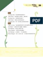 33_conversation_book-3.pdf