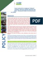 Policy Brief 2