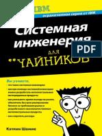 RAM14002RURU.PDF