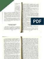 15.Psihologia_starilor_de_agresivitate.pdf