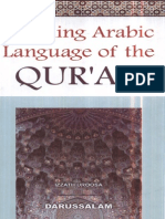 Learn Arabic Language of the Qur'An