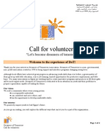 Call_for Volunteers_Dreamers of Tomorrow