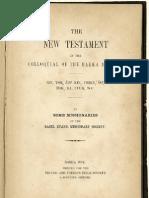 客家話 - 馬可福音、使徒行傳 (1874)