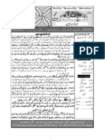 Complete-DF-Urdu-May08