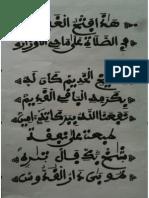 Fathul Ghaffar.pdf