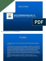 CNWLOG Profile.pdf