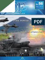 JDF 56