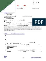 Mil7-3.pdf