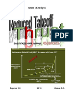ReducedTakeOff_denokan_vers2.pdf