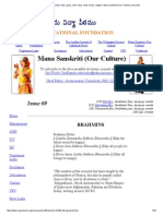 Brahmin, Brahmana, Caste, Tribe, Gotra, Rishi, Ritual, India, Hindu, Religion, Mana Sanskriti (Our Culture), Issue 69 - Copy