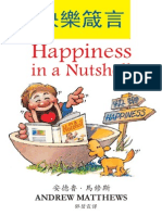 Andrew Matthews-Happiness in a Nutshell-Seashell Publishers (2000)
