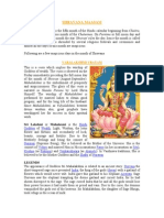 Story of Sh Ravana Maasam
