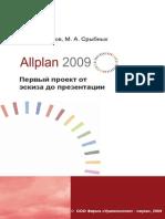Nekrasovy_2009.pdf