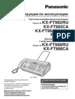 panasonic-kx-ft984.docx