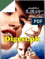 Jasoosi Digest October 2014