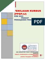 1. PJJ KRB 3023  SEMESTER 1 SESI  2014 2015  PENILAIAN KURSUS PRINSIP PENGAJARAN PENULISAN.doc