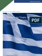McKinsey&Company, Greece 10 Years Ahaid_Executive_summary_Nov 2011.pdf