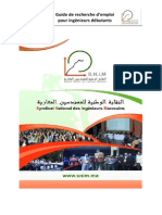 guide_recherche_demploi.pdf