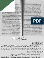 Sirrul pdf download jalil kitab
