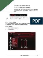 Xonar_Phoebus_manual_Chinese.pdf