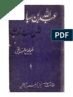 Abdullah bin Saba.pdf