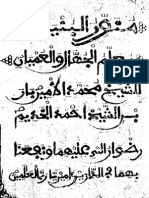 Munnawirul Bunyan.pdf