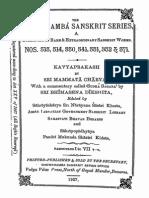 Kavyaprakasa of Mammata w Sudhasagara of Bhimasenadiksita