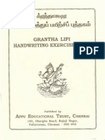 Grantha HandwritingPractice Text