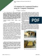 simulation journal
