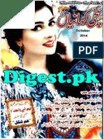 Sachi Kahanian Digest October 2014