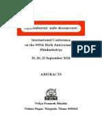 Bhaskara 900 Conference Abstracts