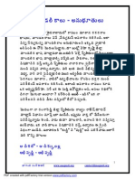 rangareddy.pdf