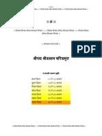 46716404 Sripad Srivallabh Charitramru Marathi