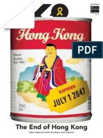 HKMagazine 10032014