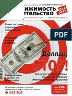 39_508_for_WEB.pdf