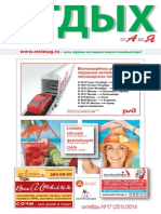 17_2014_site.pdf