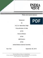 Manmohan Speech 1600435a