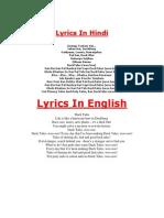 DuckTales Lyrics