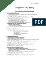 AP Biology Final FRQ analysis