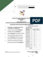 Lonjakan Prestasi Sejarah SPM Selangor 2014 Set 1