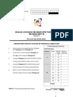 Lonjakan Prestasi Sejarah SPM Selangor 2014 Set 2