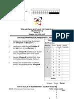 Lonjakan Prestasi Sejarah SPM Selangor 2014 Set 5