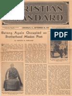 Bare Norton Ruby 1939 Tibet