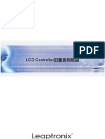 LCD Controller Error