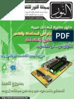 NoorMag-02.pdf