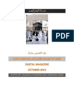 D85 Digital Magazine October 2014
