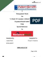 Reliance Report 8nbam095