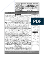 Complete-DF-Urdu-June08