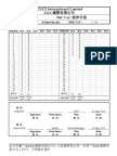 ATQM-FSC-001 Updated by 24Aug2013