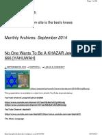 peopleofyahuwah wordpress com 2014 09